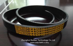 Flat Transmission Rubber Belt (R20-1600) pictures & photos