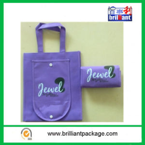 Folded Non-Woven Shopping Bag for Shopping Storage pictures & photos