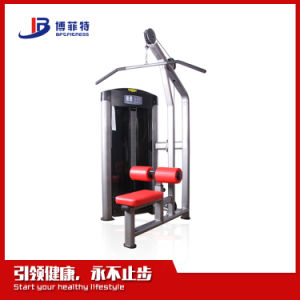 Professional Fitness Equipment (Seat Horizontal Pully) pictures & photos