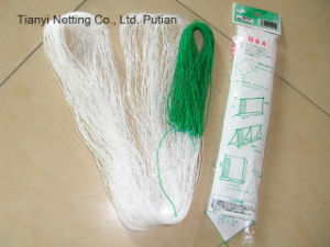 UV Protection Planting Net (AN0102) pictures & photos