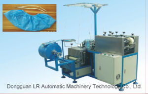 Antistatic PE Shoe Cover Making Machine pictures & photos