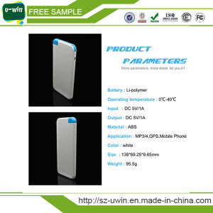 5000mAh Portable Power Bank with Ce, RoHS, FCC pictures & photos
