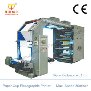 6 Colour Plastic Sheet Printing Machine pictures & photos