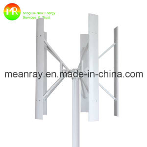 Wind Generator Vertical Cheap Wind Energy Generator pictures & photos