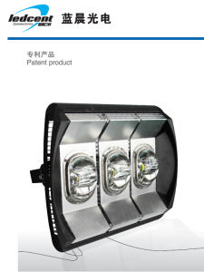 165W LED Flood Light for Tunnel with CE (LC-SD001-3) pictures & photos