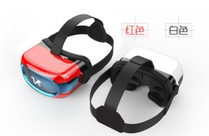 Vr18 All in One 3D Virtual Reality Glasses pictures & photos