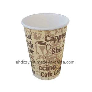 Flexo Printing 9oz Solo Coffee Cup pictures & photos