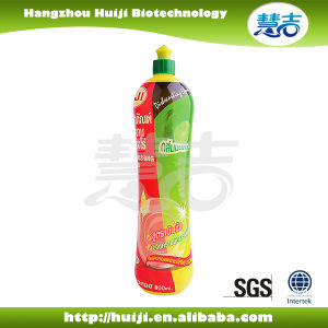 2015 Lemon Natural Concentrated Antibacterial Dishwashing Liquid pictures & photos