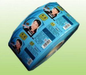Custom Aluminum Foil Laminated Cosmetic Sachet Packaging Roll Film pictures & photos