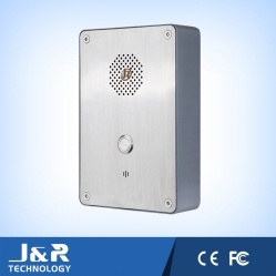 Elevator Wireless Telephone, Lift Speed Dial Telephone, Lift Cordless Telephone, Parking Lots Telephone pictures & photos