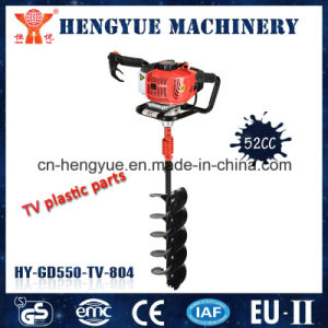 52cc Professional Earth Auger with High Quality in Hot Sale pictures & photos