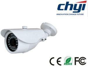 3.0MP Waterproof IP IR Bullet Camera with Audio