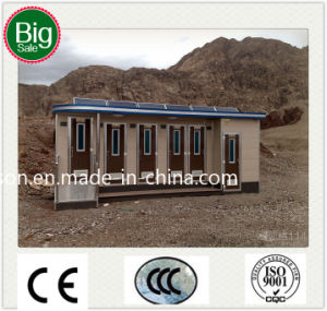 Low Cost Prefabricated/Prefab Mobile House/Toilet in The Street pictures & photos