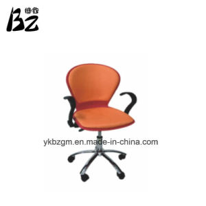 PP Material with Armrest Safe Chair (BZ-0236) pictures & photos