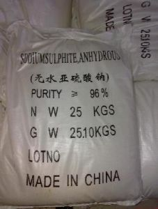 Sodium Sulfite Anhydrous 96% (CAS No.: 7757-83-7) pictures & photos