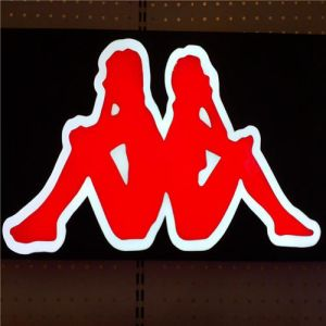 Store Brand Name Acrylic LED Sign Board pictures & photos