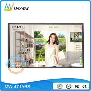 47 Inch LCD Advertising Display Player with USB SD Card (MW-471ABS) pictures & photos