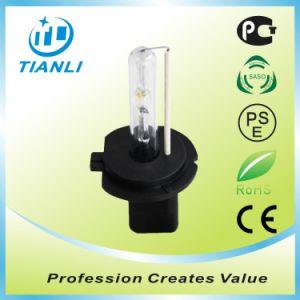 HID Xenon Bulb H7 (DC) , H7 Xenon