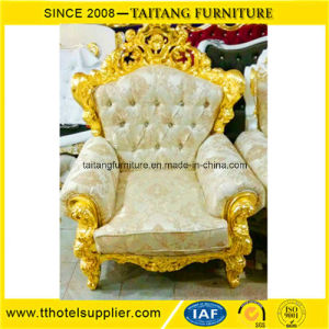 French Furniture Comfortable Love Seat pictures & photos