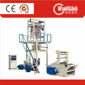 High Speed HDPE PE Plastic Blown Film Extruder Price pictures & photos