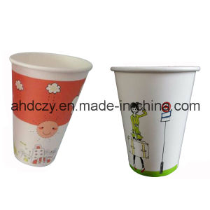 China Manufacturer Supply 12oz Paper Cup Design pictures & photos