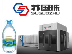 Sgz-6y Rotary Blow Moulding Machine for 5L Water Bottles