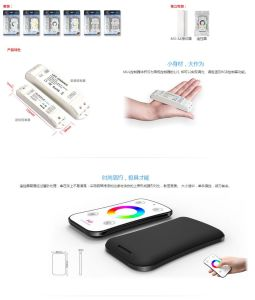 2.4G RF Remote LED Controller Color Circle M4 Work with M4-5A for Dimming pictures & photos