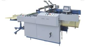 Automatic High Speed Laminator Hsyfma-650 pictures & photos