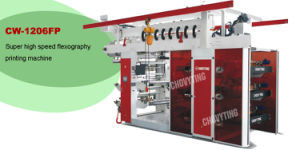 High Speed Flexography Printing Machine pictures & photos