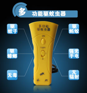Portable Anti Mosquito Device Acoustic Wave Vermifuger pictures & photos