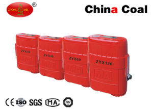 120min Durable Isolated Compressed Oxygen Mining Self Rescuer pictures & photos