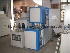 0.2L-2L Pet Semi Automatic Blow Moulding Machine with CE pictures & photos