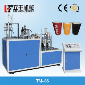 Popular on Paper Cup Sleeve Machine/ Double Layer/ Ripp Layer (TM-35) pictures & photos