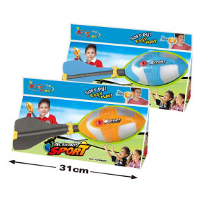 Outdoor Toy 28cm Rocket Launcher Toy (H0635229) pictures & photos