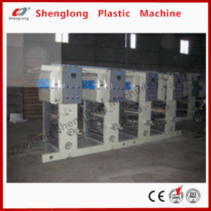 Double Oven Gravure Printing Machine (ASY-B4600 / 4800 / 41000) pictures & photos