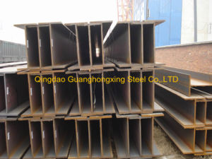 Q235/Q345 Hot Rolled Carbon Steel H Beam