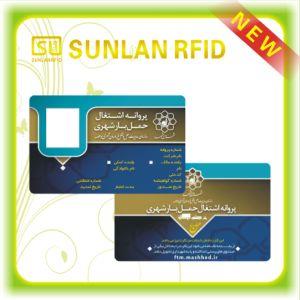 Passive Hf RFID PVC Smart Card 1k 4k, EV1 2k, 4k, 8k pictures & photos