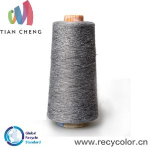 Wholesale Discount Weaving Yarn