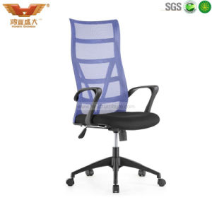 Modern Office Ergonomic Mesh Chairs R-212