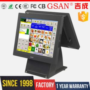 POS System Cost Cash Register Machine Price POS Products pictures & photos