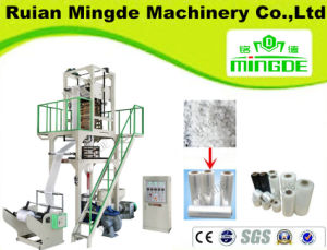 Mingde HDPE/LDPE/PE Film Blowing Machine, Plastic Extruder (MD-H) pictures & photos