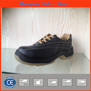Shiny Smooth Leather Safety Shoes with Mesh Lining (HQ05050) pictures & photos
