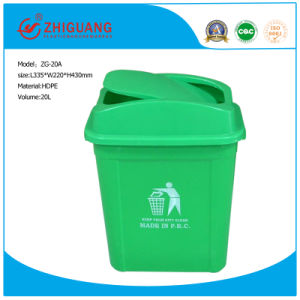 Medical Plastic Waste Trash Can pictures & photos