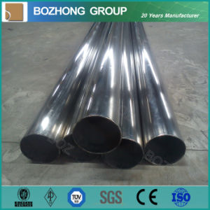 N06686/Inconel 686 Nickel Alloy Pipe pictures & photos