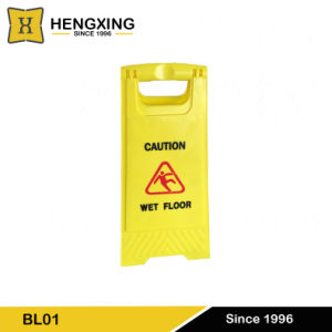 Caution Board Plastic PP Yellow Caution Sign Board