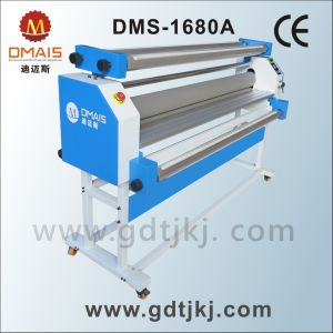 DMS Automatic Cold Film Laminator with Cutter pictures & photos