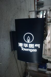 Bank Light Box Advertising LED Display Board pictures & photos