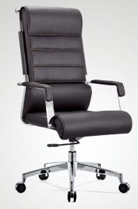 High Back Upholstered PU Office Chair