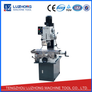 Portable Milling and Drilling Machine (ZAY7032A/1 ZAY7040A/1 ZAY7045A/1) pictures & photos