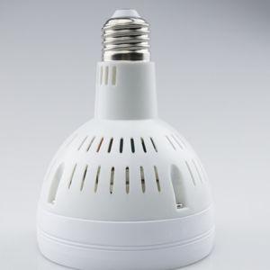 High Brightness E27 LED PAR30 PAR Light with Fan (YM-PAR30-30) pictures & photos